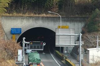 松本トンネル まつもと 一般 ...